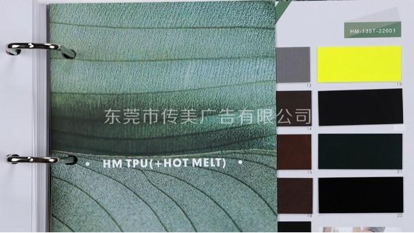 西安印刷厂印刷的色卡样板册怎么才能得到认可