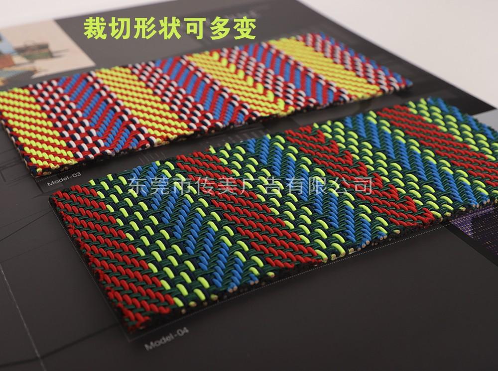 编织材料色卡细节
