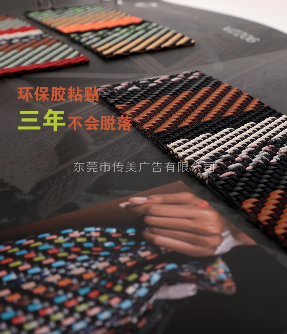 编织包材色卡