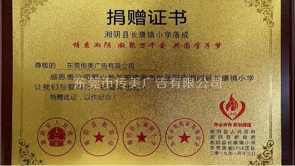 西安赢咖2是一家有担当和社会责任感的企业