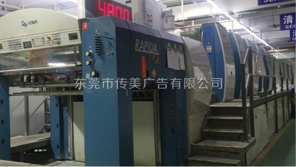 西安市印刷生产厂家细谈印刷小识