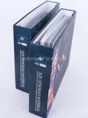 了解包装盒制作全过程-赢咖2代理