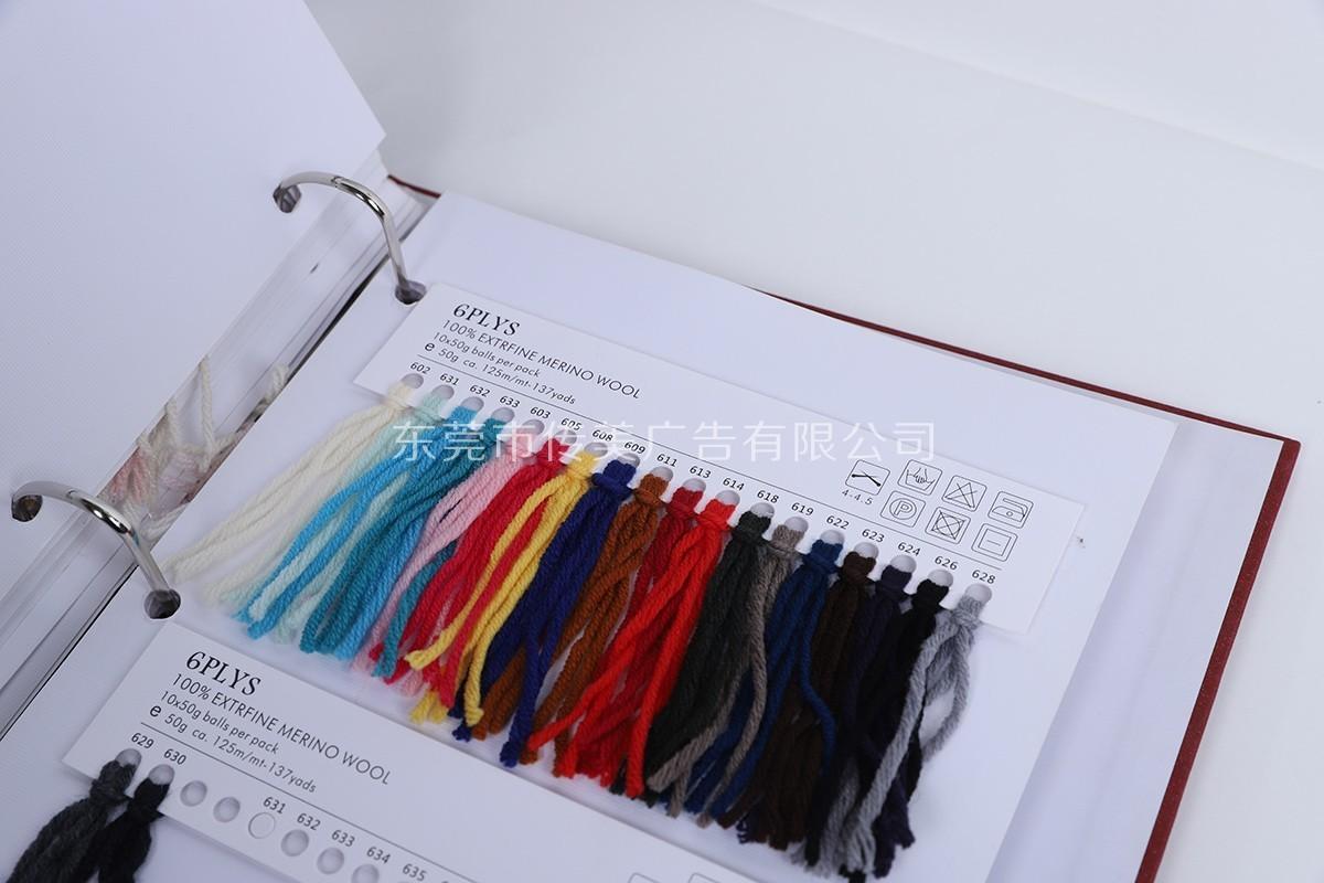 织带产品样板册展示图