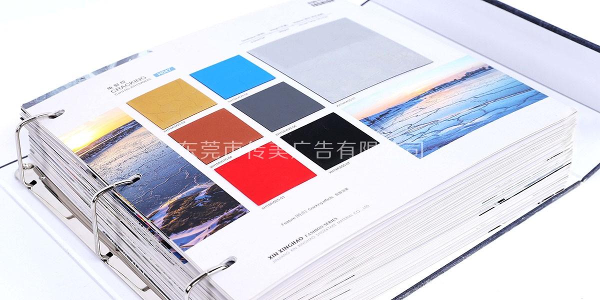 产品样板画册展示