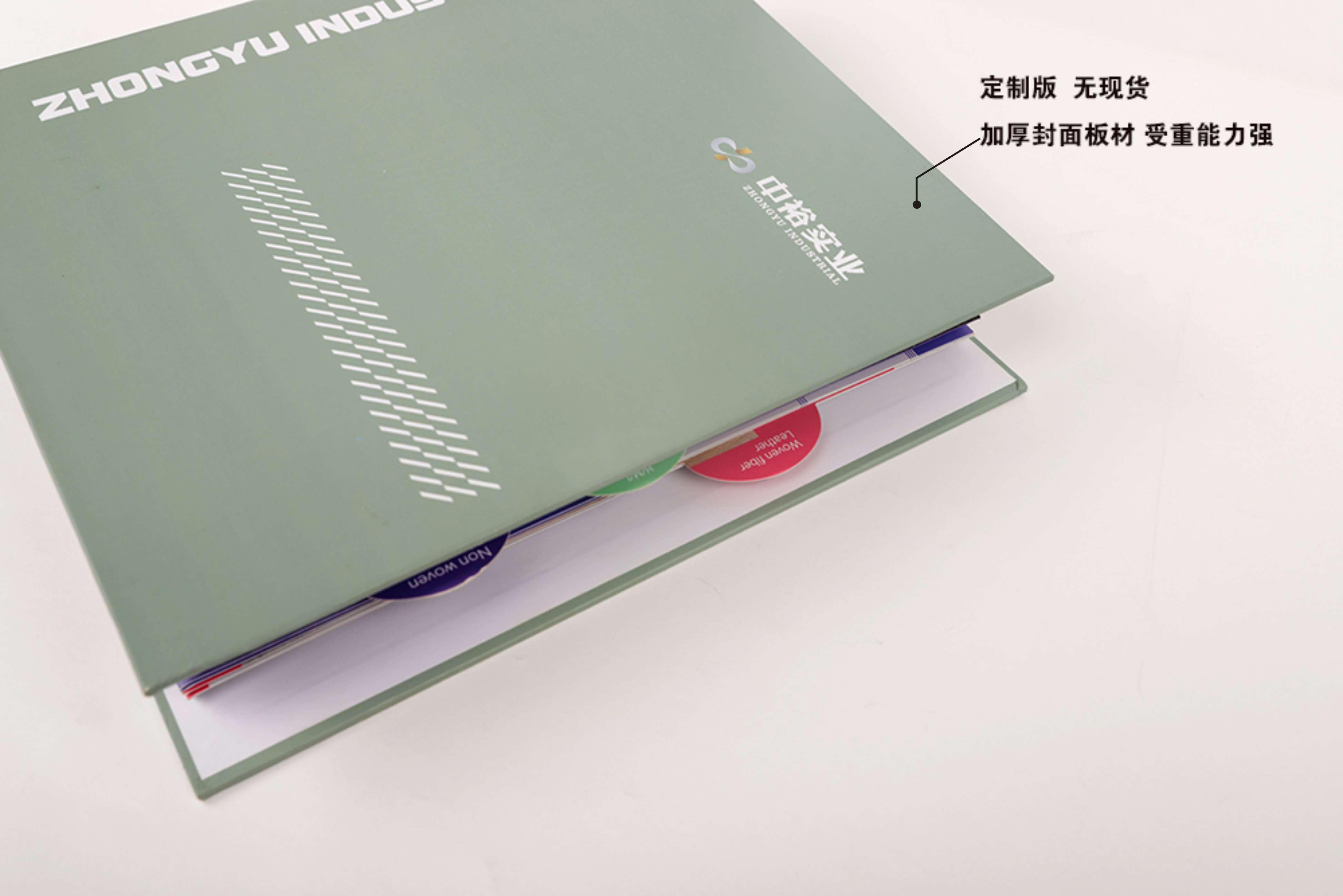 超纤色卡盒细节图