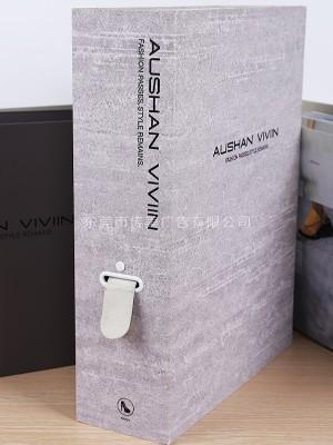 产品一定要做好包装设计&赢咖2代理