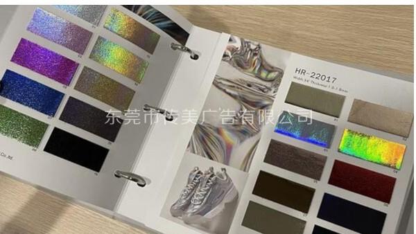 皮革色卡盒制作提高级别的技巧